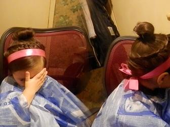 Смотреть foto Салоны красоты Окрашивание волос по всей Москве, 25079600 в Moscow