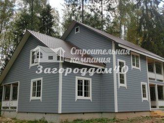 Увидеть фотографию Загородные дома Дом в коттеджном поселке по Калужскому шоссе 30428485 в Москве