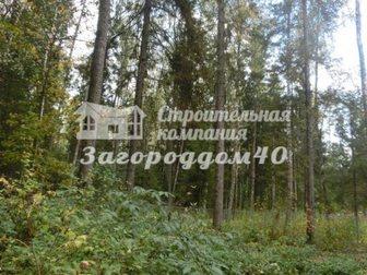Скачать бесплатно изображение Загородные дома Дом в коттеджном поселке по Калужскому шоссе 30428485 в Москве
