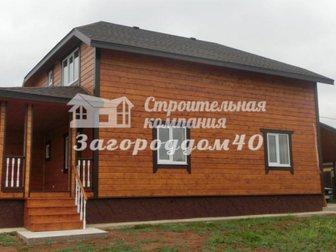 Уникальное фотографию Коттеджные поселки Дача Киевское направление 30739121 в Москве