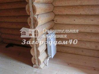 Свежее foto Загородные дома Дом у леса, баня, гараж на 24 сотках со всеми коммуникациями 30739555 в Москве