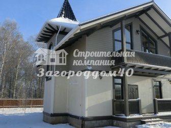 Смотреть фото Загородные дома Калужская область недвижимость дома 30859597 в Москве