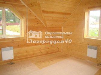 Свежее изображение Загородные дома Продаю дом в деревне по Киевскому шоссе,все удобства, мебель, сантехника 31007360 в Москве
