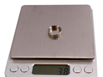 Скачать бесплатно изображение Разное Карманные электронные весы T500 32645252 в Москве