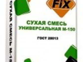 Уникальное фотографию Строительные материалы Сухие строительные смеси оптом со склада, 32652402 в Москве