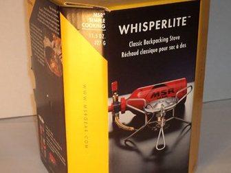 Скачать бесплатно фотографию Спортивный инвентарь Жидкотопливная горелка MSR WhisperLite 32673950 в Москве