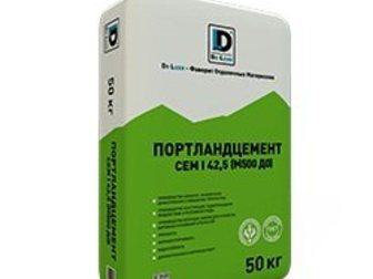 Скачать бесплатно фото  Цемент оптом, Антикризисное предложение, 32690382 в Москве