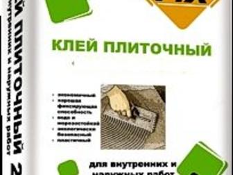 Увидеть фото Строительные материалы Сухие строительные смеси в широком ассортименте, 32690395 в Москве