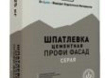 Скачать фото Строительные материалы Сухие строительные смеси оптом со склада, 32725627 в Москве