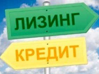 Смотреть foto  автомобиль в лизинг - всем и каждому 32757724 в Москве