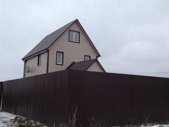 Свежее foto Продажа квартир Продается дом недалеко от Москвы 34274030 в Москве