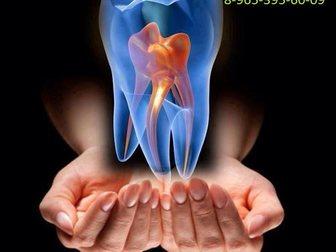 Смотреть фото Разное Лучшая стоматология в Москве 34295255 в Москве