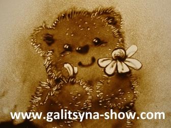 Скачать изображение Организация праздников Песочное шоу в Москве 34797923 в Москве