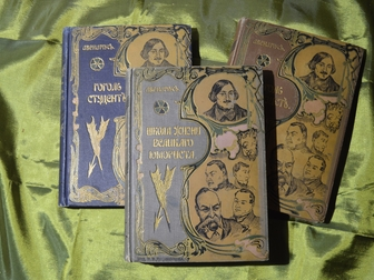 Скачать бесплатно фото Разное Торговый дом книги 37399244 в Москве