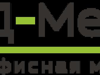 Увидеть фотографию Офисная мебель Офисная мебель бу хороший выбор для стартапа 38656706 в Москве