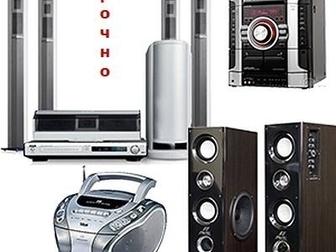 Скачать изображение  Ремонт магнитофонов vhs, музыкальных центров, двд, Выезд 38876479 в Москве