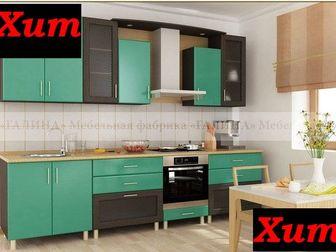 Новое фото Разное Кухни с фасадами из мдф под пленкой пвх 39429645 в Москве