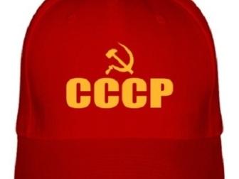 Скачать фото Детская одежда Кепка СССР 39539992 в Москве