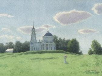 Скачать бесплатно фотографию  Купить картины современных Российских художников, 40038906 в Moscow