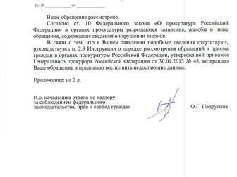 Скачать изображение Рыбалка продам новый лайтовый спининг 66438477 в Moscow