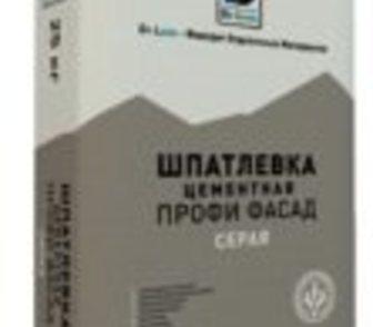 Фото в Строительство и ремонт Строительные материалы Стройка и ремонт - лучший способ спасти ваши в Москве 0
