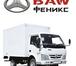 Фото в Авто Автосервис, ремонт JMC ЗАПАД - ремонт и запчасти JMC и FOTON. в Москве 0