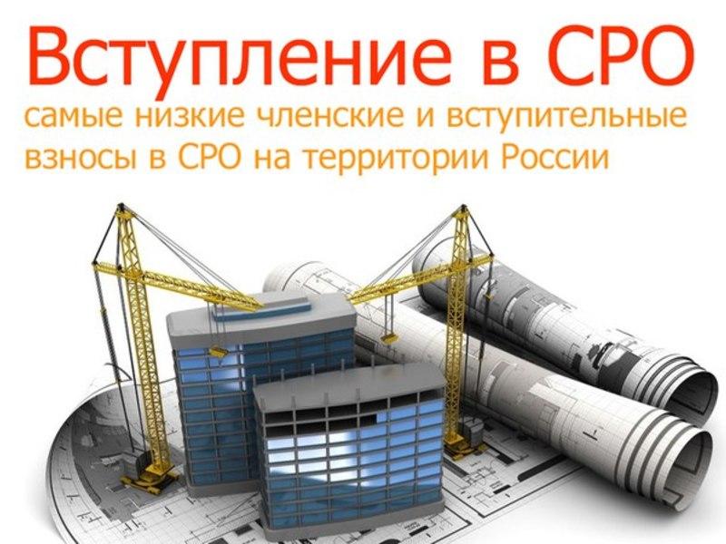Членство в РОО - Российское общество оценщиков
