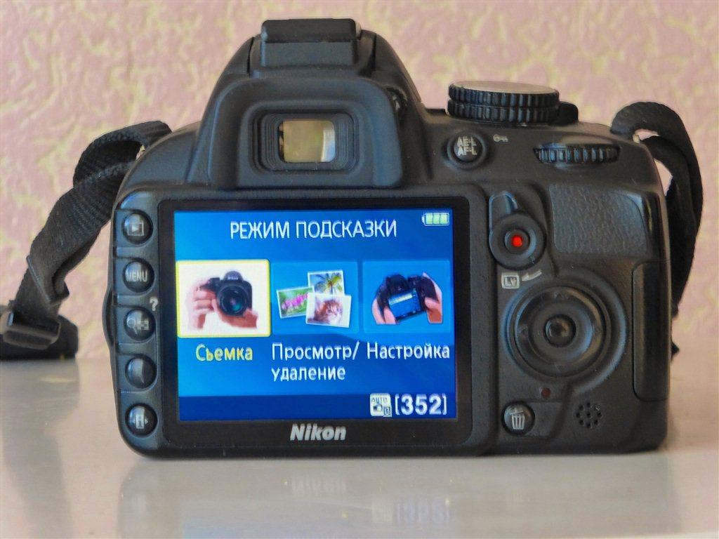 Купить в Благовещенске на Авито Продам ...: http://blagoveiensk.buyreklama.ru/blagoveiensk/prodam-zerkalnyjj-fotoapparat-nikon-d3100-N-32323063