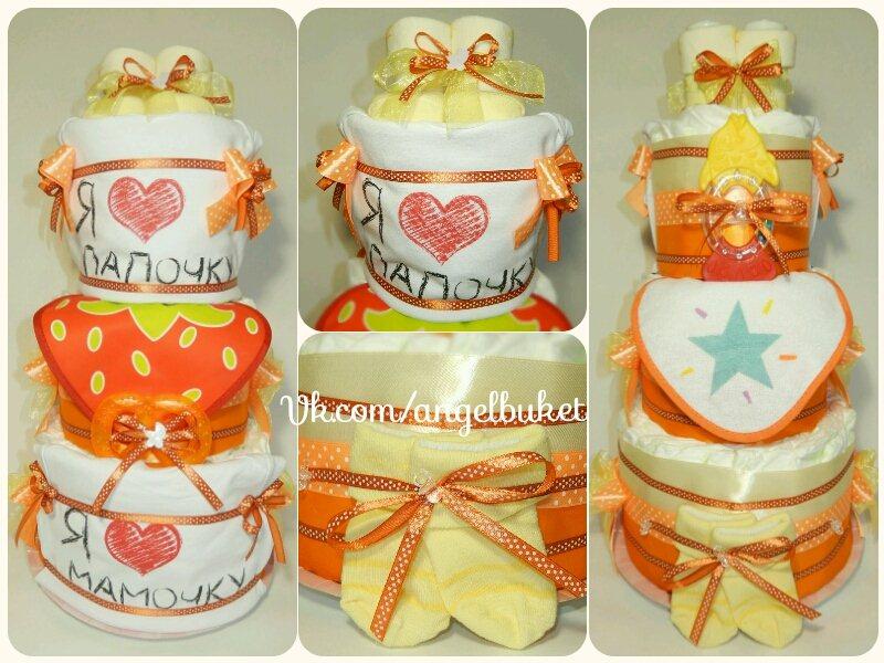 Мытищи подарки для детей