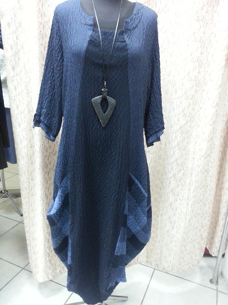 Женская Одежда Чертаново