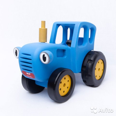 Синий трактор с прицепом - игрушка из дерева книга купить ...