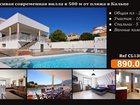 Просмотреть фотографию Зарубежная недвижимость Красивая большая вилла с видом на море в Испании, Морайра 26921808 в Москве