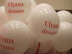 Уникальное изображение Организация праздников Печать на воздушных шарах 31045553 в Москве