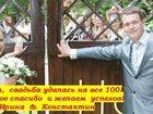 Свежее фотографию Организация праздников Тамада-ведущий Михаил Максимов: скидка 70% в честь столетнего юбилея 31103197 в Москве