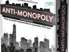 Изображение в   «Антимонополия» - новый взгляд на привычную в Москве 2900