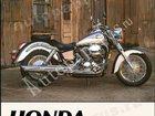Увидеть foto Книги по мототехнике Продаётся книге по мотоциклу марки Honda vt750 shadow 32377031 в Москве