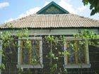 Увидеть фото  Дом у моря (Украина) меняю на недвижимость Московской области, Сочи, ЮБК 32395669 в Москве