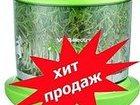 Изображение в Рыбки (Аквариумистика) Купить аквариум Гидропонный автоматический выращиватель проращиватель в Москве 3680