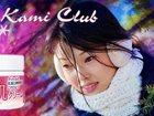 Уникальное фотографию  Японский клуб Wellness Club BoraKami прдлагает 32478693 в Сочи