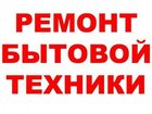 Фото в   Аварийный ремонт варочных поверхностей, газовых в Санкт-Петербурге 300
