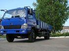 Свежее фотографию Бортовой Продажа автомобиля BAW 33468 Бортовой с двигателем Cummins,Грузоподьемность 7000 кг, 32530381 в Москве
