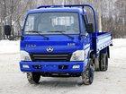 Скачать бесплатно изображение Грузовики Бортовой автомобиль BAW 33462, 2013 года выпуска,гантия,Акция утилизация, 32531101 в Москве