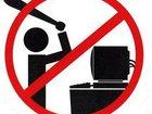 Скачать бесплатно фото Ремонт компьютерной техники Частный компьютерный мастер, 32602875 в Москве