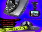 Увидеть изображение Разное DVR Видеорегистратор 1080p, ночная съемка, все вкл 32681623 в Москве
