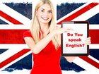 Фото в   Вы уже давно мечтали выучить английский язык, в Москве 0