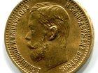 Изображение в   Купим золотые и серебряные монеты  Царской в Москве 0