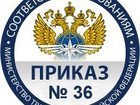 Увидеть фото  Полный комплекс услуг по монтажу и проверке автомобильных тахографов 32782066 в Еманжелинске