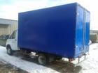 Скачать foto  грузовые перевозки газель 4 метра с объемом 19кубов 32812388 в Москве