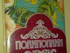 Смотреть фотографию  Ивановский текстиль 32844071 в Москве