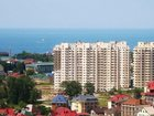 Изображение в   Предлагаю Вам отдохнуть на Черном море в в Сочи 1000